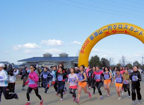 6.5km女子