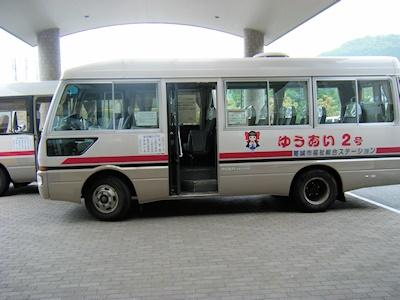 ゆうあいバス