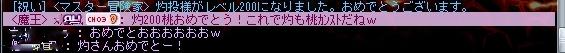 MS000051.jpg