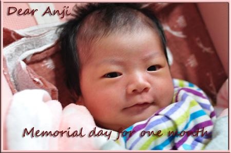 5月26日杏姫