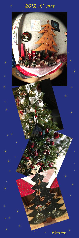 12月2日クリスマス飾り1