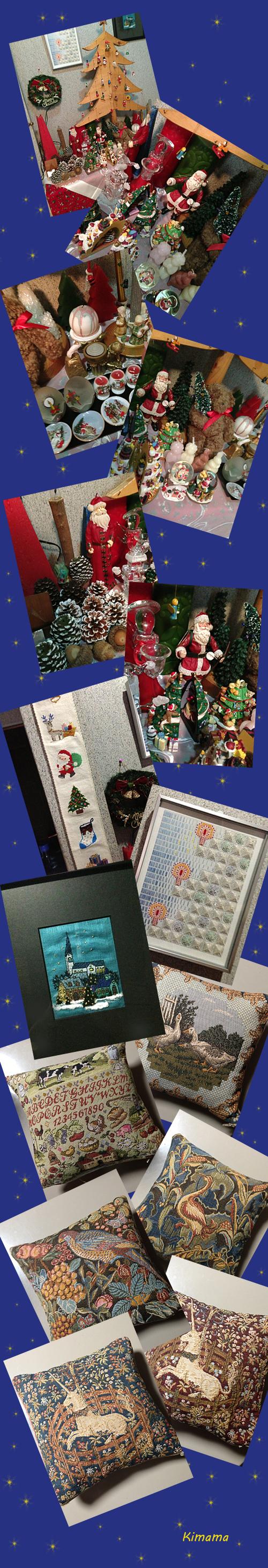 12月2日クリスマス飾り2