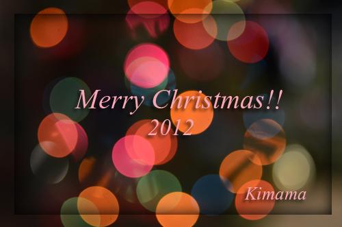 12月24日クリスマスカード