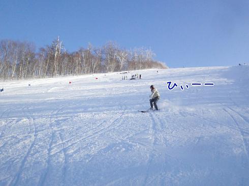 ski2_s.jpg