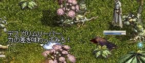 3_20120720003906.jpg