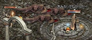 6_20120716100101.jpg