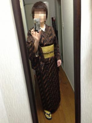 image_20130125104007.jpg