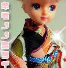 image_20130311073359.jpg