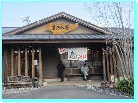1118 あきん亭 ブログ