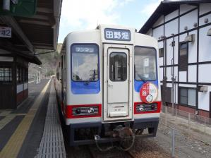 DSC00259.jpg