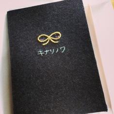 エミラミお年賀 002
