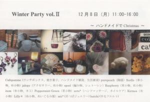 平塚イベント