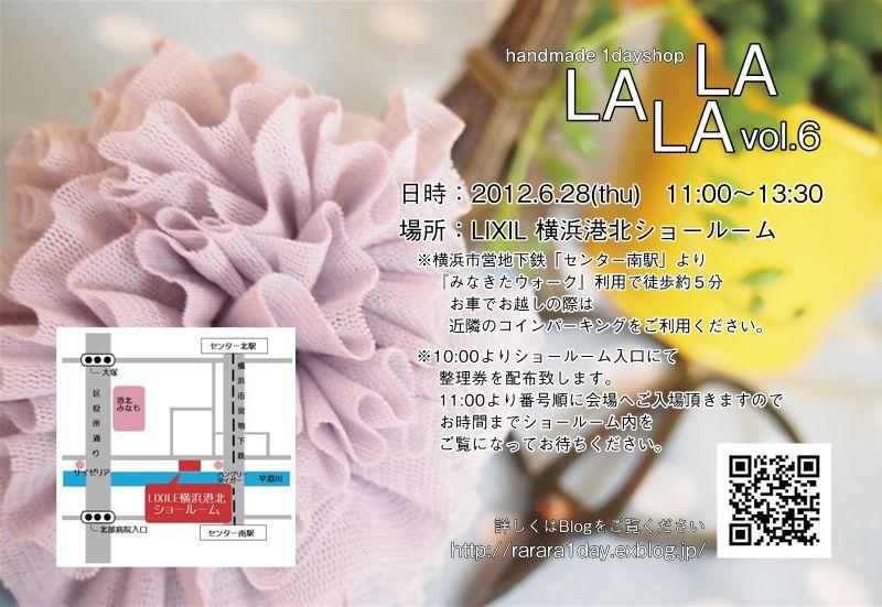 LALALA6.jpg
