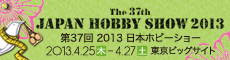 hobby-banner_230x60.jpg