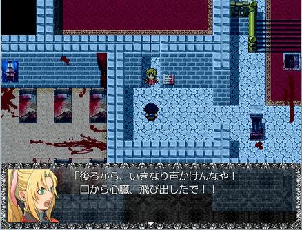 ゲーム画面4