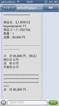 Gaf43Yo.jpg