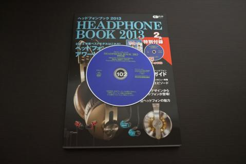 headphonebook2013_3.jpg