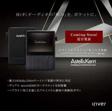 iriver_ak100.jpg