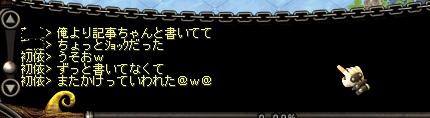 AS2012103117273601.jpg