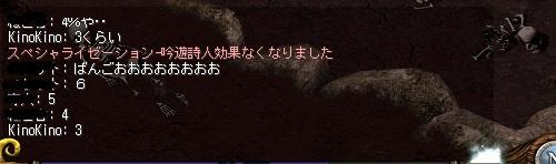 AS2012110323232614.jpg