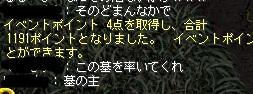 AS2012111804172412.jpg