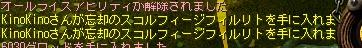 AS2012112121430831.jpg