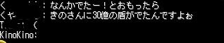 AS2012112202044034.jpg