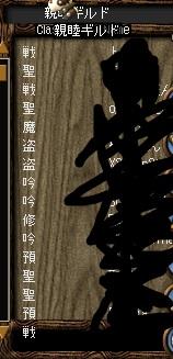 AS2012112522483102.jpg
