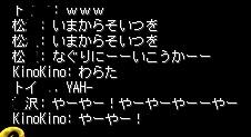 AS2012112601273610.jpg