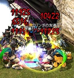 AS2012120203300325.jpg