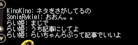 AS2012120221043708.jpg