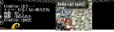 AS2012120419184900.jpg