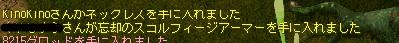 AS2012120616575800.jpg