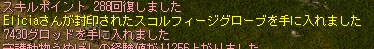 AS2013022715582800.jpg