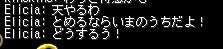 AS2013040823431704.jpg