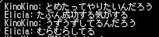 AS2013040823441707.jpg