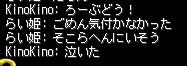 AS2013051820383039.jpg