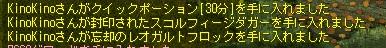 AS2013052202382705.jpg