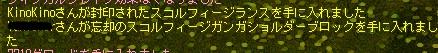 AS2013052419484721.jpg