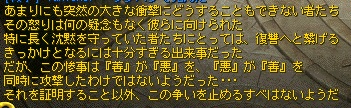 AS2013052620411126.jpg