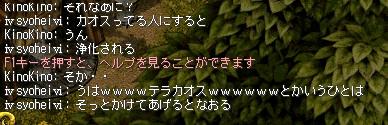 AS2013052720501306.jpg