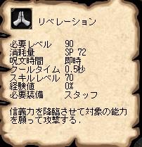 AS2013052804013006.jpg