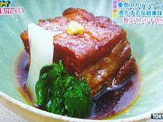 TOKYO Xの角煮