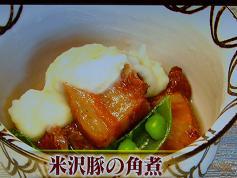 米沢豚の角煮