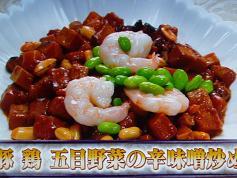 豚 鶏 五目野菜の辛味噌炒め