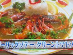 海老のガーリックソテーグリーントマトソース