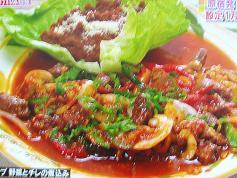 黒毛和牛ランプ野菜とチレの煮込み