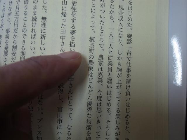 ブログ 165