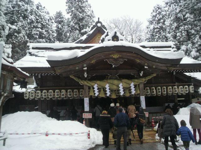 白山神社 (1)