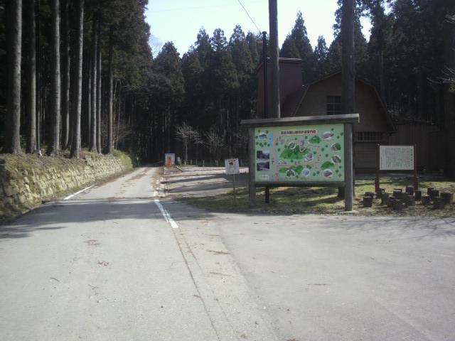 遊泉寺 (1)